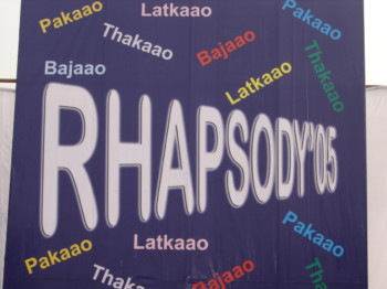 2005Dec17 – About Rhapsody