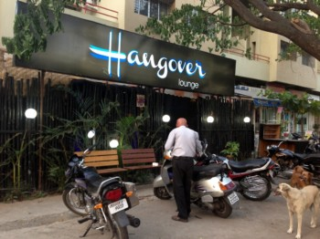 2014Mar21 – Navigator Quaterly Party @ Hangover
